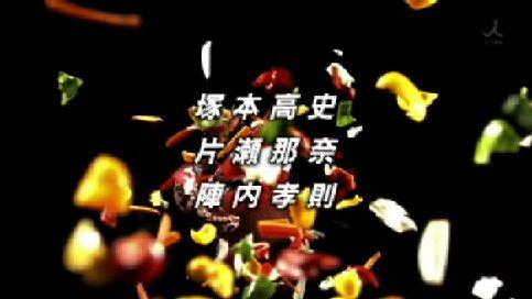 akane-03.jpg