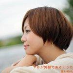 ☆笑顔.jpg