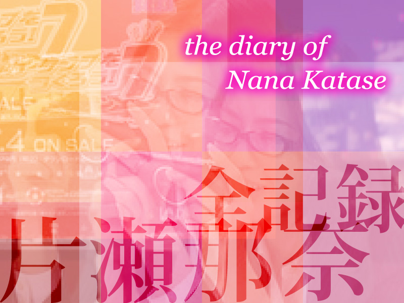 nana223.jpg