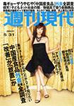 top_hon_03.jpg